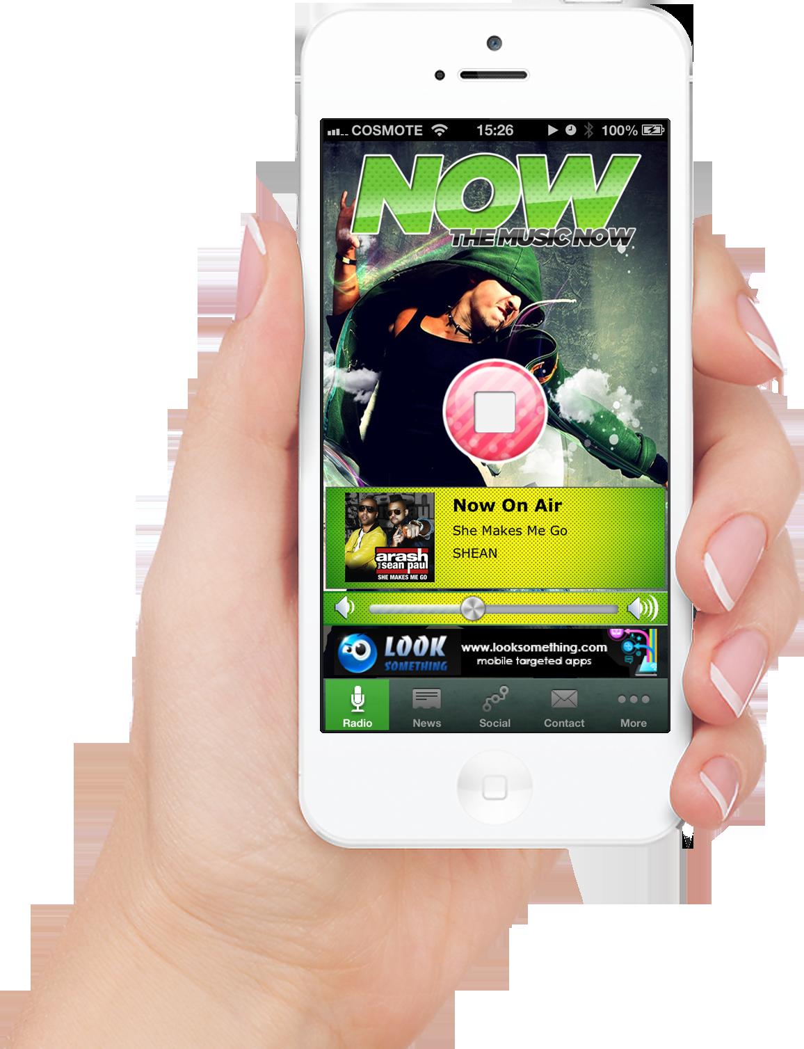 now_iphone_demo