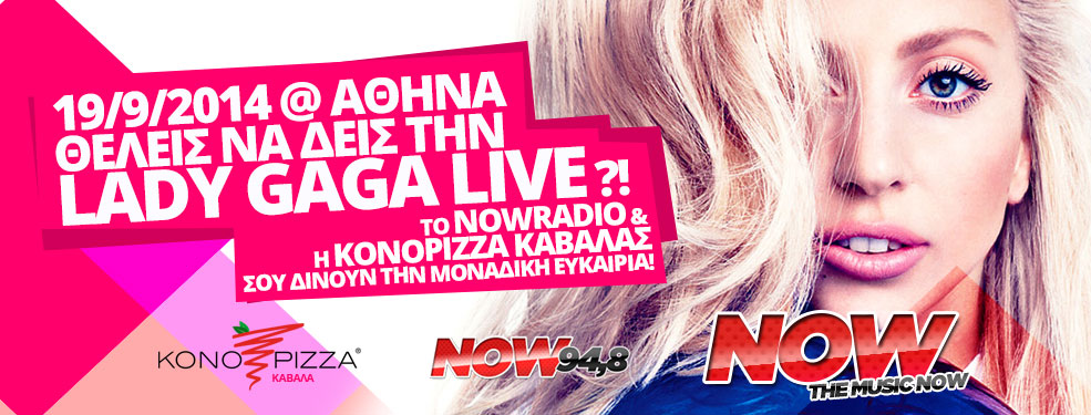 lady-gaga-nowradio